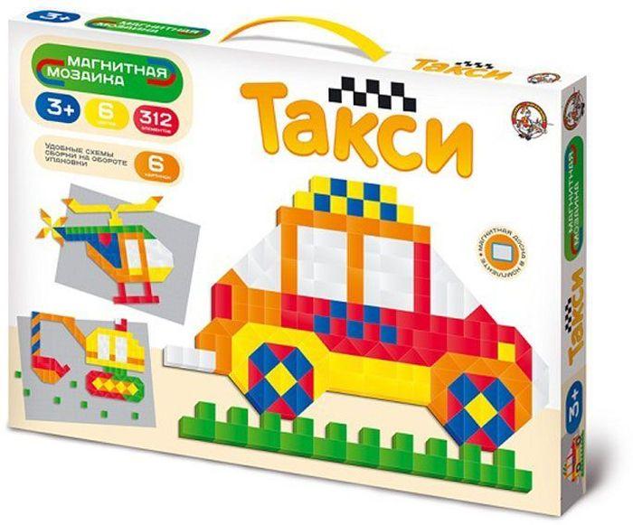Десятое королевство Мозаика Такси
