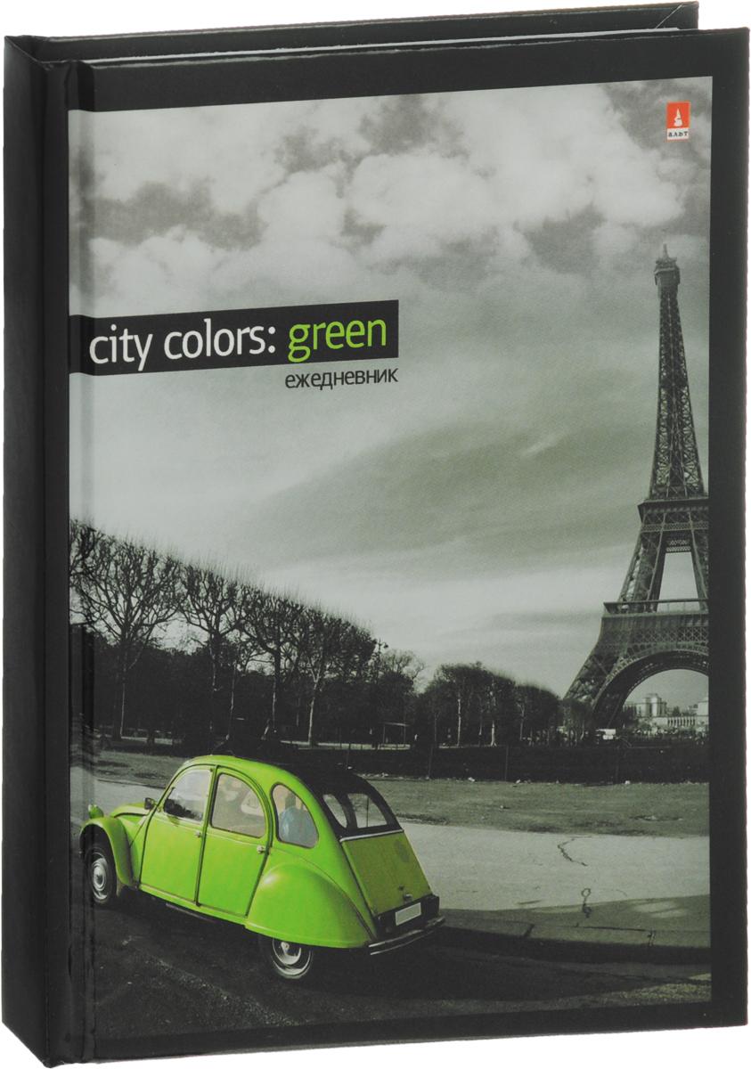 Альт Ежедневник City Colors Green недатированный 128 листов1207049Стильный ежедневник Альт City Colors Green - неотъемлемый атрибут любого современного делового человека.Настольный ежедневник позволит систематизировать входящую информацию и оптимизировать график встреч, не отходя от рабочего места. Обложка выполнена из плотного картона, что позволит сохранить ежедневник в аккуратном состоянии на протяжении всего времени использования.Недатированный блок ежедневника не ограничен по сроку годности, его можно использовать на протяжении нескольких лет без привязки к году. Первая страница предназначена для заполнения личной информации пользователя. Также в ежедневнике вы найдете: календарь на 2016-2019 годы, часовые пояса, аэропорты Европы, международные телефонные коды, телефонные коды России, Беларуси, Казахстана, Армении, цифровые автомобильные коды России, Беларуси, Казахстана, Армении, единицы измерения, размеры одежды, страны мира. Ежедневник надежно скреплен сшитым переплетом.Ежедневник Альт займет достойное место на вашем рабочем столе.