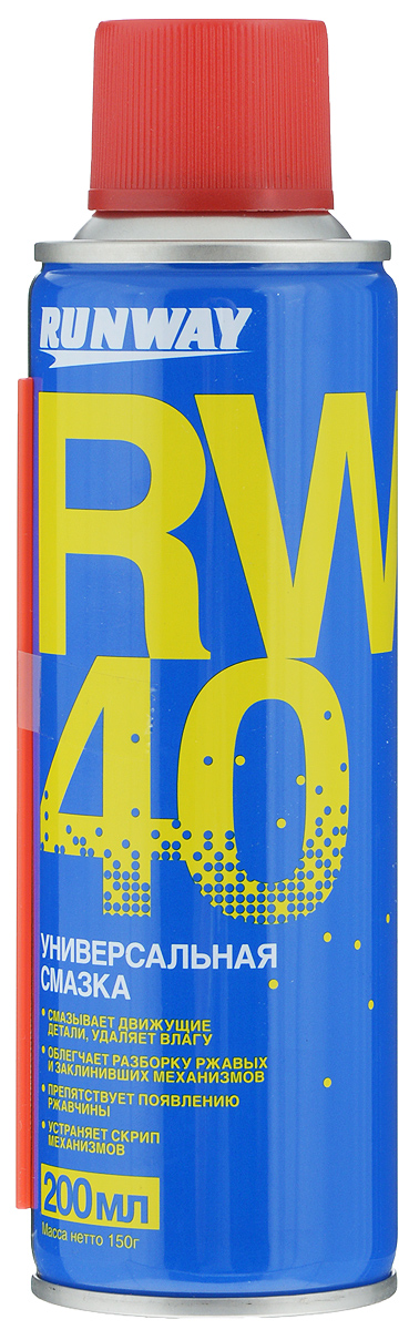 Смазка универсальная Runway RW-40, 200 млRW6096Смазка универсальная Runway RW-40 обладает отличными смазывающими и проникающими свойствами, широко используется в автомобилях и в быту, помогая деталям механизмов работать эффективно и исправно. Вытесняет влагу и защищает в дальнейшем от ее проникновения в механизм, устраняет скрипы движущихся деталей. Эффективно очищает обрабатываемые поверхности от ржавчины, клея и других загрязнений, смазывает и защищает их от коррозии и ржавчины. Позволяет быстро и без поломки разъединить проржавевшие и прикипевшие резьбовые соединения.Товар сертифицирован.
