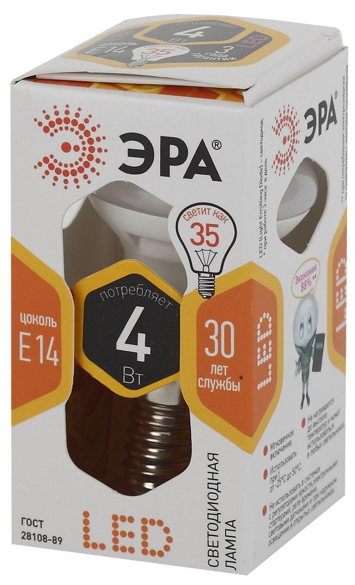 Лампа светодиодная ЭРА, цоколь E14, 170-265V, 4W, 2700К. R39-4w-827-E145055945518269Светодиодная лампа ЭРА является самым перспективным источником света. Основным преимуществом данного источника света является длительный срок службы и очень низкое энергопотребление, так, например, по сравнению с обычной лампой накаливания светодиодная лампа служит в среднем в 50 раз дольше и потребляет в 10-15 раз меньше электроэнергии. При этом светодиодная лампа практически не подвержена механическому воздействию из-за прочной конструкции и позволяет получить любой цвет светового потока, что, несомненно, расширяет возможности применения и позволяет создавать новые решения в области освещения.