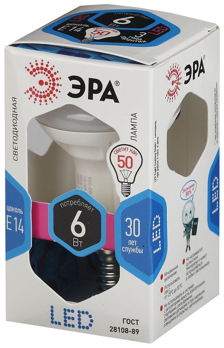 Лампа светодиодная ЭРА, LED smd R50-6w-840-E145055945518290