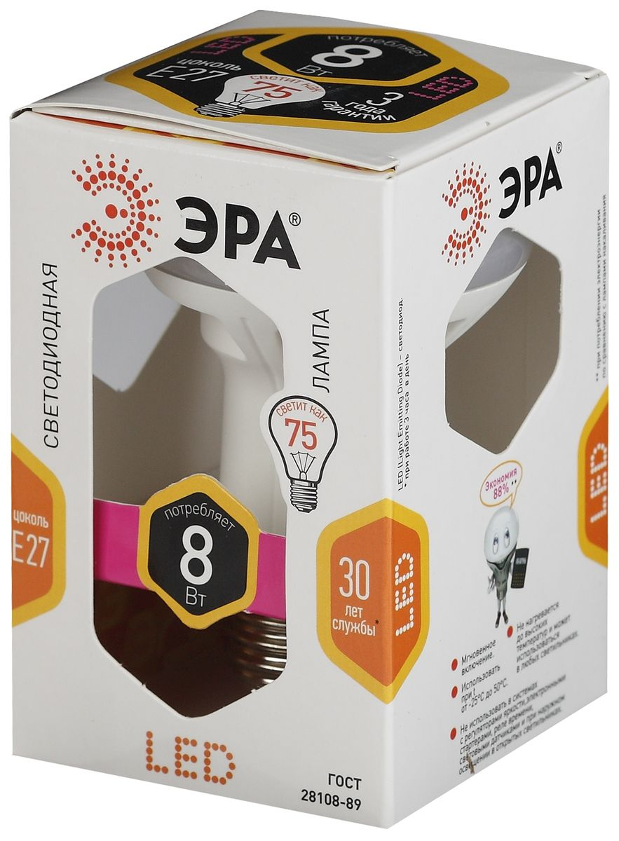 Лампа светодиодная ЭРА, цоколь E27, 170-265V, 8W, 2700К. R63-8w-827-E275055945538403Светодиодная лампа ЭРА является самым перспективным источником света. Основным преимуществом данного источника света является длительный срок службы и очень низкое энергопотребление, так, например, по сравнению с обычной лампой накаливания светодиодная лампа служит в среднем в 50 раз дольше и потребляет в 10-15 раз меньше электроэнергии. При этом светодиодная лампа практически не подвержена механическому воздействию из-за прочной конструкции и позволяет получить любой цвет светового потока, что, несомненно, расширяет возможности применения и позволяет создавать новые решения в области освещения.