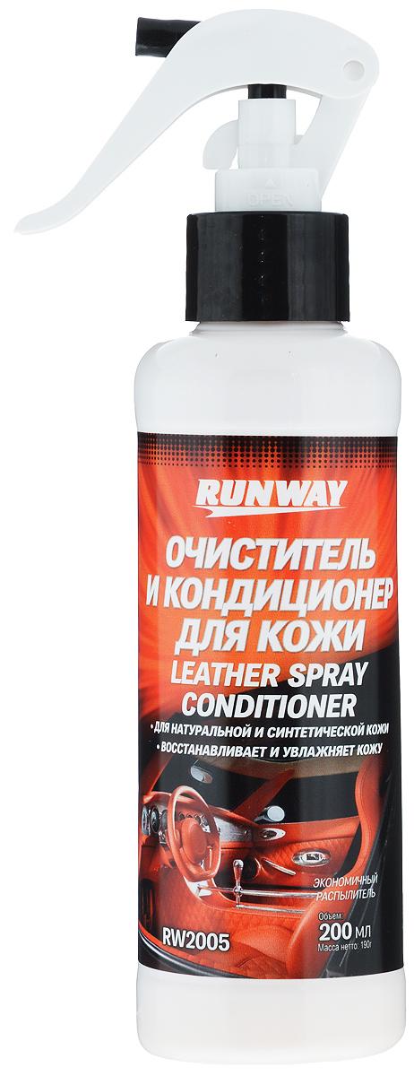 Очистититель и кондиционер для кожи Runway, 200 млRW2005Универсальный очиститель и кондиционер Runway отлично очищает натуральную и синтетическую кожу за одно применение. Восстанавливает и смягчает структуру кожи благодаря содержанию ланолина, защищает поверхность от выгорания и растрескивания. Увлажняет кожу, возвращая ей первоначальный вид.Не содержит растворителей, не токсичен. Идеален для работы со всеми типами кожаной обивки, может использоваться в быту.