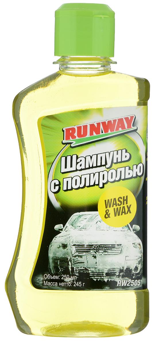 Шампунь с полиролью Runway, 250 млRW2505Благодаря концентрированному шампуню Runway с добавлением карнаубы поверхность приобретает великолепный блеск без дополнительной полировки. Идеально подходит для любого типа лакокрасочного покрытия. Хорошо растворяется как в теплой, так и в холодной воде. Не оставляет разводов после мытья.Товар сертифицирован.