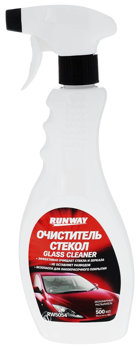 Средство для очистки стекол Runway, 500 мл