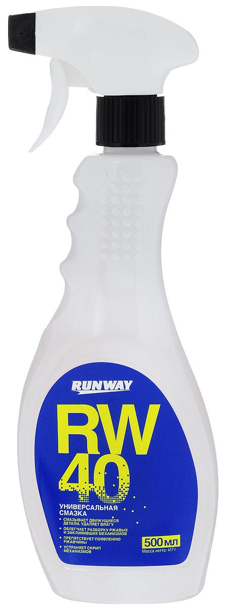 """Смазка универсальная проникающая Runway """"RW-40"""", 500 мл RW4001"""