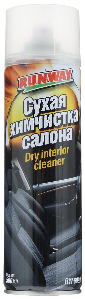 Химчистка салона сухая Runway, 500 млRW6099Сухая химчистка салона Runway превосходно очищает изделия из велюра, ткани и ковролина. Быстро удаляет даже глубоко въевшуюся грязь. Удаляет большинство свежих пятен от кофе, молока, следов губной помады. Применяется для очистки сидений, обивки дверей, потолка, напольных ковриков. Восстанавливает первозданный вид, удаляет неприятные запахи, после использования оставляет в салоне автомобиля приятный аромат спелых яблок. Может использоваться для очистки виниловых покрытий, панелей приборов и молдингов. Придает материалам антистатические свойства. Может использоваться в бытовых целях.Товар сертифицирован.