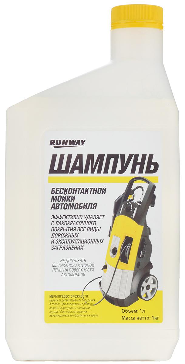 Шампунь для бесконтактной мойки автомобиля Runway, 1 лRW1074Концентрированный шампунь Runway применяется для бесконтактной мойки автомобилей с помощью аппаратов высокого давления. Эффективно удаляет с лакокрасочного покрытия автомобиля все виды дорожных и эксплуатационных загрязнений: дорожную пыль, глину, смолистые вещества, антигололедные реагенты, следы насекомых, птичий помет, пятна от моторных и трансмиссионных масел, пыль от тормозных колодок, пятна от потеков топлива.Товар сертифицирован.