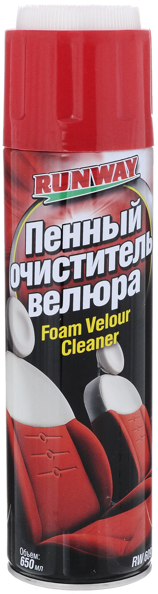Очиститель велюра пенный Runway, 650 млRW6091Пенный очиститель велюра Runway крышкой-щеткой предназначен для удаления разнообразных загрязнений и пятен с изделий из велюра. Быстро удаляет даже глубоко въевшуюся грязь. Удаляет неприятные запахи и освежает воздух в салоне автомобиля. Придает материалу антистатические свойства. Очиститель удаляет большинство свежих пятен от чая, кофе, молока, соков, крови, губной помады, машинного масла.Товар сертифицирован.