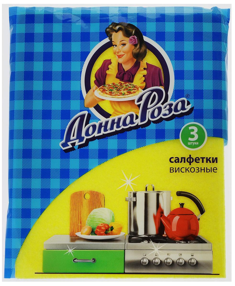 Салфетка для уборки Донна Роза, вискозная, цвет: желтый, 3 штС0501_желтыйСалфетки для уборки Донна Роза, изготовленные из вискозы с добавлением полиэстера, предназначены для мытья любых поверхностей в доме: кухонные столы, плиты, сантехника, кафель, посуда, мебель из любых материалов, бытовая техника. Салфетки отлично очищают любые поверхности, впитывают влагу вместе с грязью, не оставляют ворсинок и разводов. Отстирываются при температуре до +70°С.