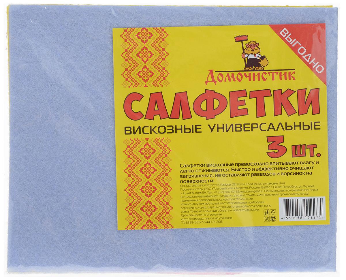 Салфетка для уборки Домочистик из вискозы, универсальная, цвет: сиреневый, розовый, желтый, 25 x 30 см, 3 шт13014_сиреневый, розовый, желтыйУниверсальные салфетки для уборки Домочистик, выполненные из вискозы и полиэстера, превосходно впитывают влагу и легко отжимаются. Они быстро и эффективно очищают загрязнения, не оставляя разводов. Размер салфетки: 25 x 30 см.