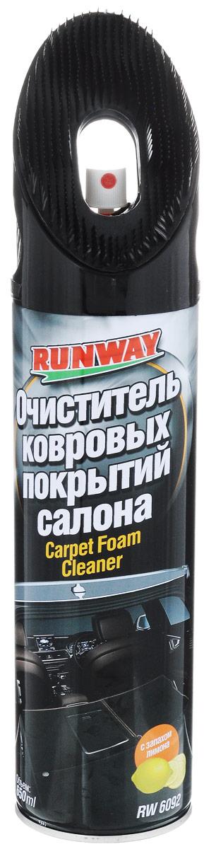 Очиститель ковровых покрытий Runway, с запахом лимона, 650 млK100Очиститель ковровых покрытий Runway превосходно очищает разнообразные загрязнения и пятна на ковровых покрытиях салона автомобиля, а также на тканевых, велюровых и других поверхностях. Быстро удаляет даже глубоко въевшуюся грязь. Удаляет неприятные запахи и ароматизирует воздух в салоне автомобиля. Придает материалам антистатические свойства. Очиститель ковров Runway легко удаляет большинство свежих пятен от чая, кофе, молока, соков, крови, губной помады, машинного масла. Применяется для очистки всего интерьера автомобиля, включая виниловые и пластиковые обивки, панель приборов, молдинги. Может использоваться в быту. Уникальная щетка-крышка позволяет пользоваться очистителем, не снимая крышку с баллона.