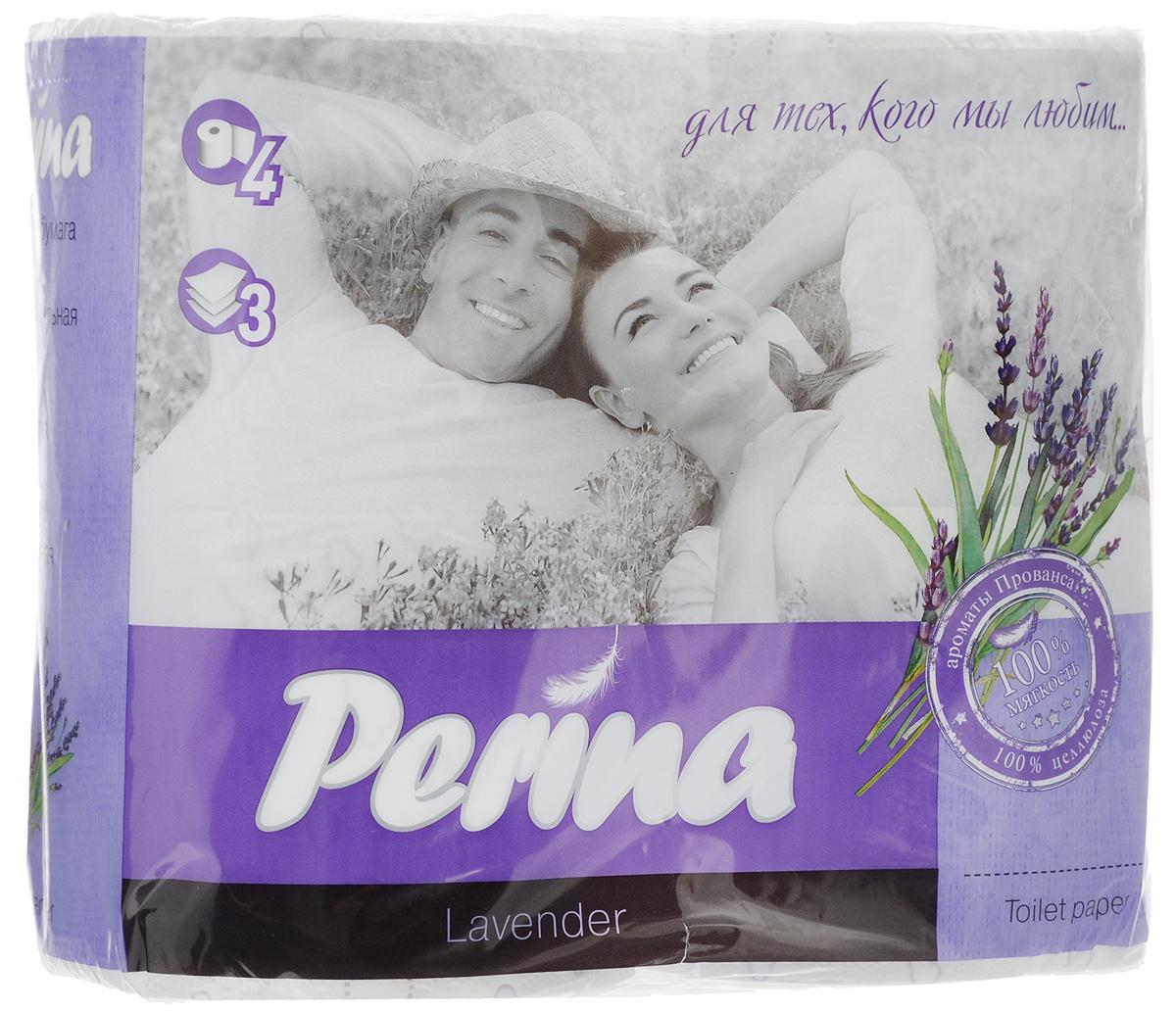 """Ароматизированная туалетная бумага Perina """"Lvander"""" выполнена из натуральной целлюлозы и обладает  приятным ароматом лаванды. Трехслойная туалетная бумага мягкая, нежная, но в тоже время прочная. Листы  имеют  рисунок с перфорацией.  Длина рулона: 18,8 м. Количество листов: 150 шт. Количество слоев: 3. Размер листа: 12,5 х 9,4 см. Состав: 100% целлюлоза."""