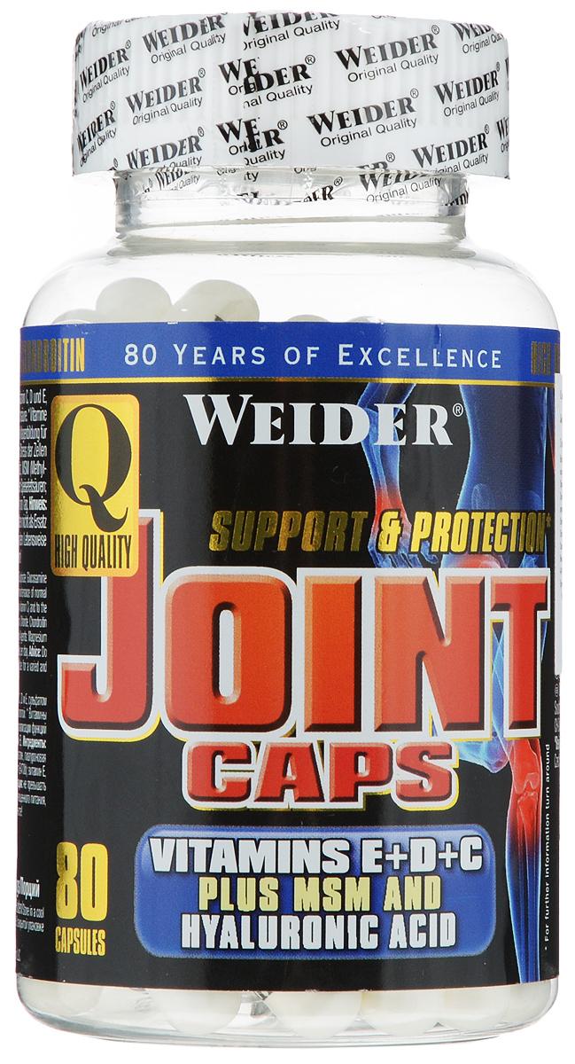 Глюкозамин + Хондроитин Weider Joint Caps, 80 капсул31591Глюкозамин + Хондроитин Weider Joint Caps - это специализированный пищевой продукт для питания спортсменов. Это высококачественный препарат, состоящий из глюкозамина, хондроитина, метилсульфонилметан (MSM). Он также содержит гиалуроновую кислоту и витамины Е, D, C для наилучшего эффекта. Витамины способствуют поддержанию костей (витамин D), формированию коллагена для нормализации функций хрящей (витамин C), а также защищают клетки от окислительного стресса (витамин Е). Гиалуроновая кислота - важный компонент суставного хряща, в котором присутствует в виде оболочки каждой клетки (хондроцита). При связывании гиалуроновой кислоты с мономерами аггрекана в присутствии связующего белка, в хряще формируются крупные отрицательно заряженные агрегаты, поглощающие воду. Эти агрегаты отвечают за упругость хряща (устойчивость его к компрессии). Молекулярная масса (длина цепи) гиалуроновой кислоты в хряще уменьшается с возрастом организма, при этом общее ее содержание увеличивается. Также гиалуроновая кислота входит в состав кожи, где участвует в регенерации ткани. При чрезмерном воздействии на кожу ультрафиолета происходит ее воспаление (солнечный ожог), при этом в клетках дермы прекращается синтез гиалуроновой кислоты и увеличивается скорость ее распада. Weider Joint Caps помимо большого количества глюкозамина и хондроитина содержит метилсульфонилметан - природный источник биологически доступной для организма серы. Сера является необходимым элементом для синтеза коллагеновых белков, участвующих в построении суставов и связок. Рекомендации по применению: Принимать 3 капсулы в день. Состав: глюкозамина сульфат калия хлорид, хондроитина сульфат, метилсульфонилметан, желатин, гиалуроновая кислота, аскорбиновая кислота, антислеживающие агенты: магниевые соли жирных кислот (Е470b); витамин Е, витамин D, красители: Е171, Е172. Товар сертифицирован.Как повысить эффективность тренировок с помощью спортивного питания? Статья OZON Г
