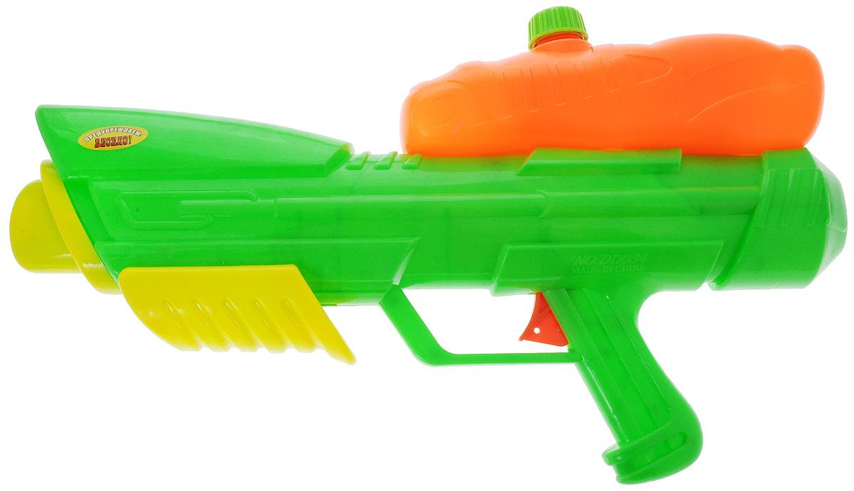 Тилибом Водный пистолет с помпой Пистолето цвет салатовый оранжевый водный пистолет тилибом с помпой 45см красный для мальчика