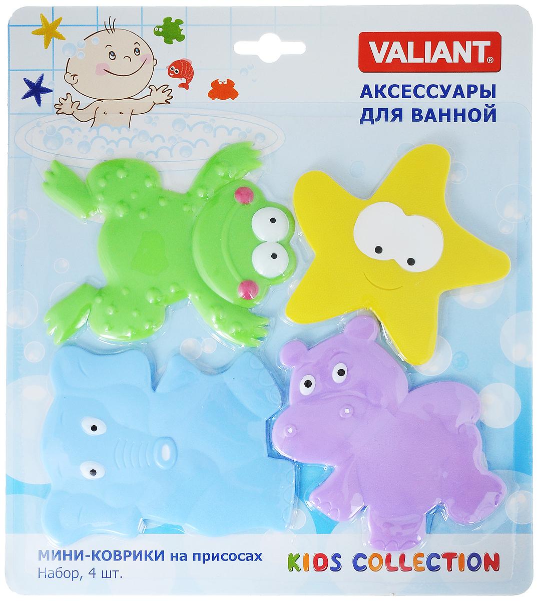 Valiant Мини-коврик для ванной комнаты Веселые зверюшки на присосках 4 штMIX4S4Мини-коврик для ванной комнаты Valiant Веселые зверюшки - это модный и экономичный способ сделать вашу ванную комнату более уютной, красивой и безопасной.В наборе представлены 4 мини-коврика в виде лягушки, звезды, слоника и бегемота. Коврики прочно крепятся на любую гладкую поверхность с помощью присосок. Расположите коврики там, где вам необходимо яркое цветовое пятно и надежная противоскользящая опора - на поверхности ванной, на кафельной стене или стенке душевой кабины или на полу - как дополнение вашего коврика стандартного размера.Мини-коврики Valiant незаменимы при купании маленького ребенка: он не поскользнется и не упадет, держась за мягкую и приятную на ощупь рифленую поверхность коврика.Рекомендации по уходу: после использования тщательно смойте остатки мыла или других косметических средств с коврика.