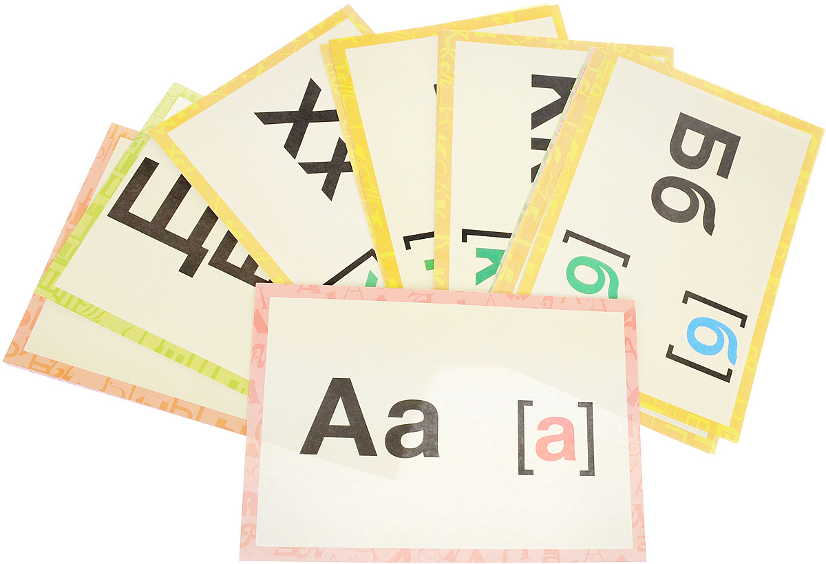 Буквы. Гласные и согласные звуки (комплект из 32 карт)
