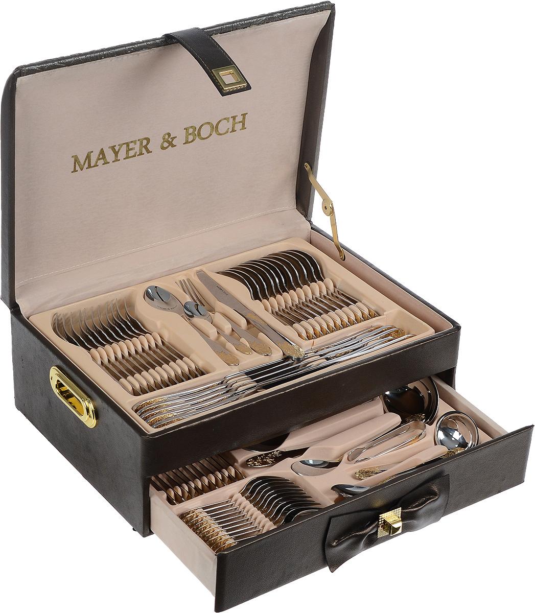 Набор столовых приборов Mayer&Boch, 73 предмета. 2345123451Набор столовых приборов Mayer & Boch состоит из 73 предметов на 12 персон. В набор входит: 12 столовых ножей, 12 столовых вилок, 12 столовых ложек, 12 десертных вилок, 12 чайных ложек, лопатка для торта, половник, ложка для соуса, 2 сервировочные ложки, ложка для сахара, ложка для мороженого, набор для салатов, щипцы для сахара, 2 вилки для мяса. Столовые приборы выполнены из высококачественной нержавеющей стали, которая отличается высокими антикоррозионными свойствами, значительной устойчивостью к воздействию кислот и щелочей. Нержавеющая сталь не изменяет вкус и цвет пищи, не выделяет вредных веществ. Элегантные золотые узоры на столовых приборах выполнены по технологии плазменного напыления, обеспечивающего высокую износостойкость покрытия.Приборы упакованы в изысканный кейс. Столовый набор прекрасно подходит для сервировки стола как в домашнем быту, так и в профессиональных заведениях: кафе и ресторанах. Стильный, лаконичный дизайн и отличное качество столовых приборов делают набор желанной покупкой для любого, даже самого пристрастного клиента. Набор Mayer & Boch - стильный и дорогой подарок, который можно преподнести на свадьбу, на новоселье или к юбилею. Длина столовых ножей: 23,5 см.Длина столовых вилок: 20,5 см.Длина столовых ложек: 20,5 см.Длина десертных вилок: 14,5 см.Длина чайных ложек: 14 см.Длина лопатки для торта: 23,5 см.Длина половника: 27,5 см.Размер рабочей части половника: 10 х 7,5 см. Длина ложки для соуса: 17 см.Размер рабочей части ложки для соуса: 7 х 5,5 см. Длина ложки для мороженого: 19,5 см.Длина сервировочных ложек: 20,5 смДлина набора для салатов: 19,5 см.Длина щипцов для сахара: 10,5 см.Длина вилок для мясных блюд: 16 см.Размер кейса: 45 х 33 х 18 см.