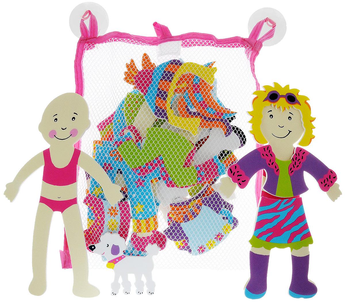 Alex Toys Игрушка для ванной Одень куклу игрушки для ванной alex игрушки для ванны джунгли