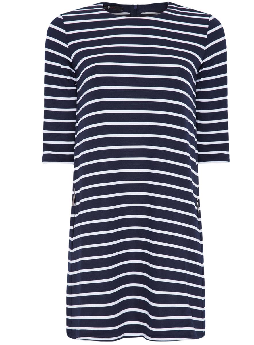 Платье oodji Ultra, цвет: темно-синий, белый. 14001162-1/43603/7910S. Размер XXS (40)