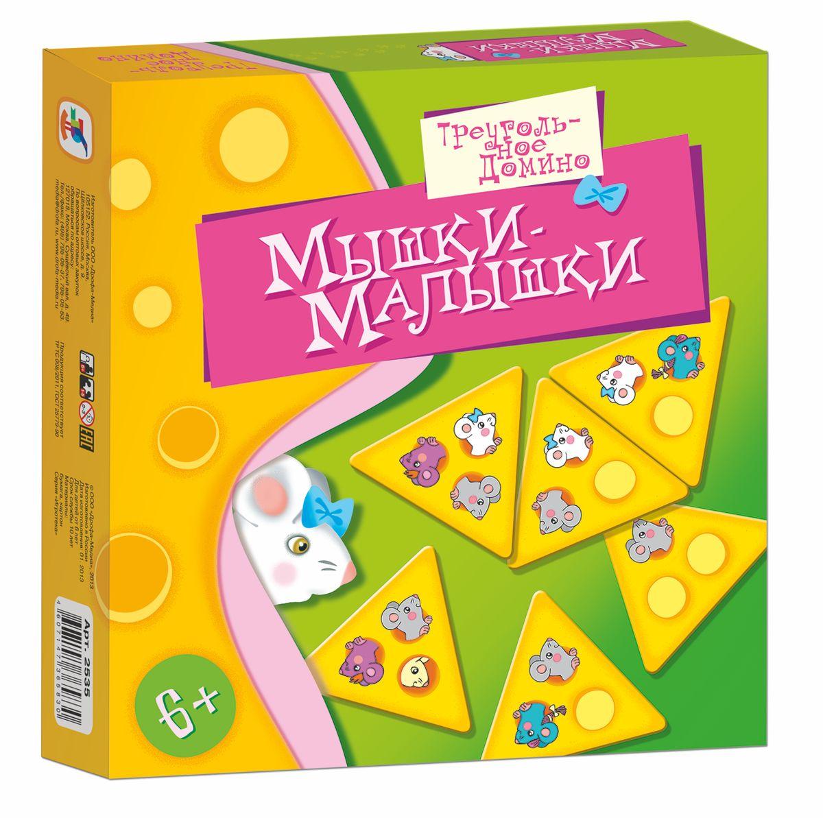 Дрофа-Медиа Обучающая игра Мышки-малышки