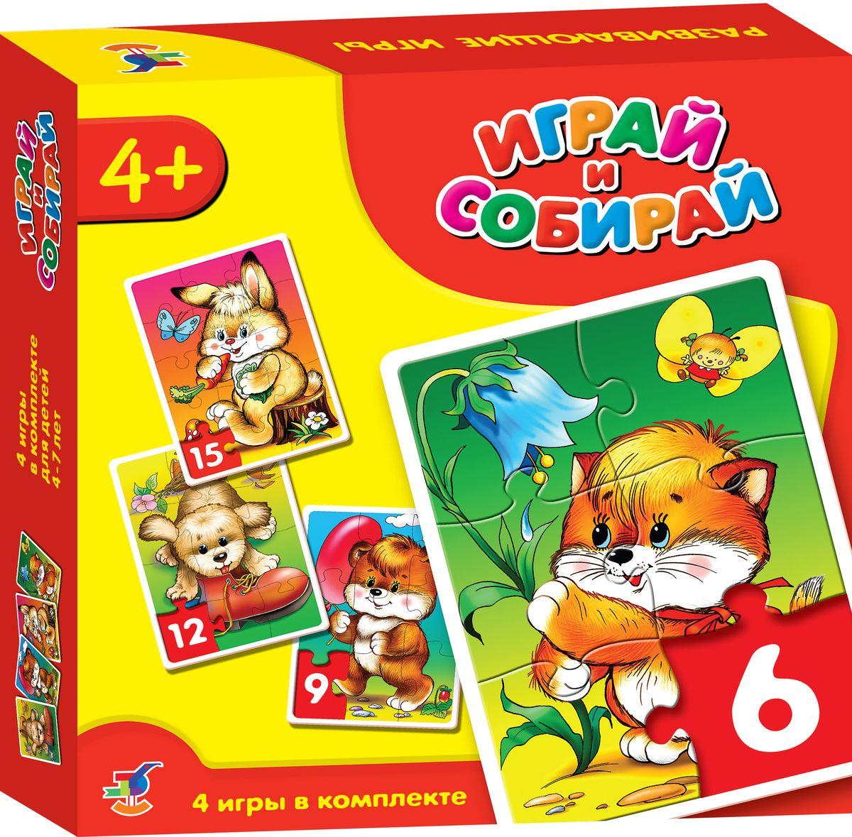 Дрофа-Медиа Пазл для малышей Играй и собирай 4 в 1 2938 дрофа медиа сказки играй и собирай дрофа медиа