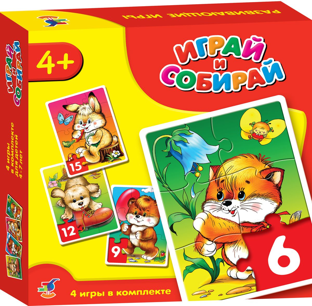 Дрофа-Медиа Пазл для малышей Играй и собирай 4 в 1 2938 дрофа медиа пазл для малышей играй и собирай 4 в 1 2938