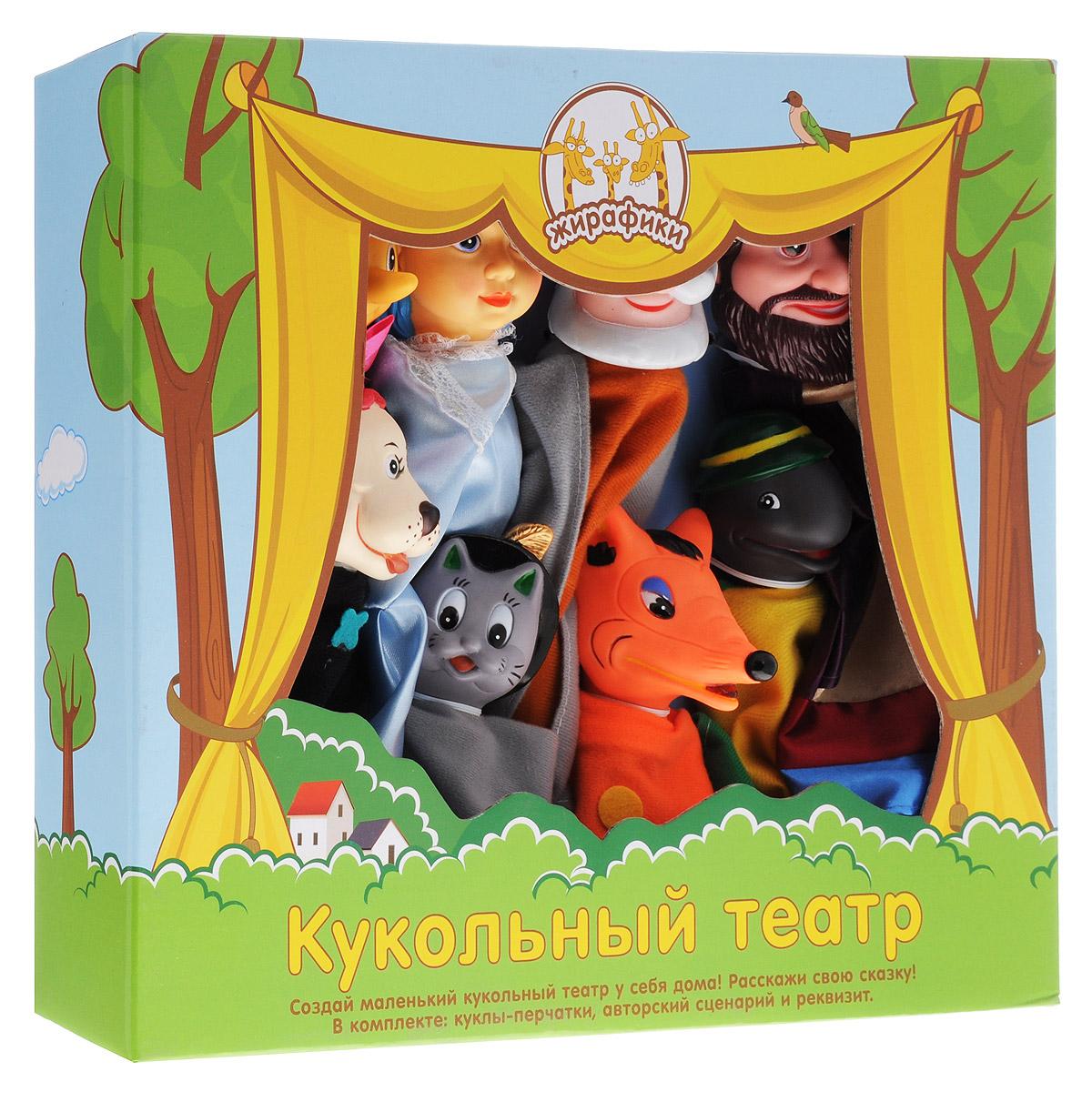 Жирафики Кукольный театр Буратино играем в театр золушка