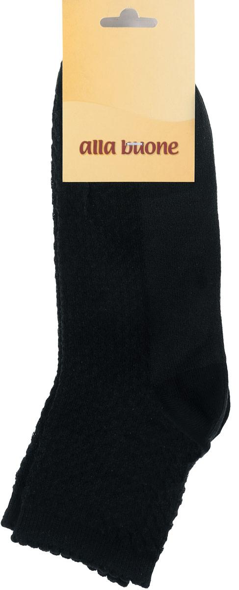 Носки женские Alla Buone, цвет: черный. CD034. Размер 25 (38-40)CD034Удобные носки Alla Buone, изготовленные из высококачественного комбинированного материала, очень мягкие и приятные на ощупь, позволяют коже дышать. Эластичная резинка плотно облегает ногу, не сдавливая ее, обеспечивая комфорт и удобство. Носки с ажурным узором с паголенком классической длины. Практичные и комфортные носки великолепно подойдут к любой вашей обуви.
