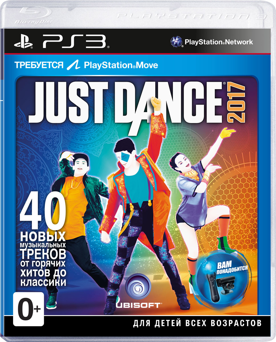 Just Dance 2017 (только для PS Move) (PS3) игра для ps ps4 2015 just dance 2015