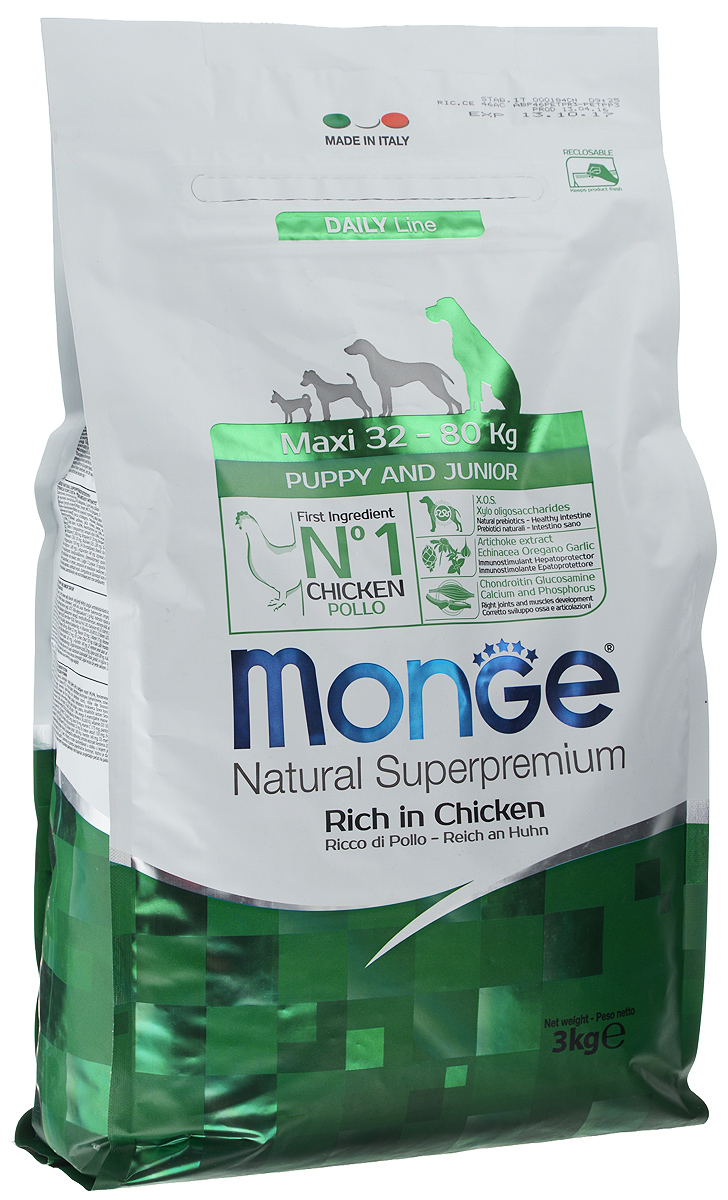 """Корм сухой """"Monge"""" для щенков крупных пород, 3 кг"""