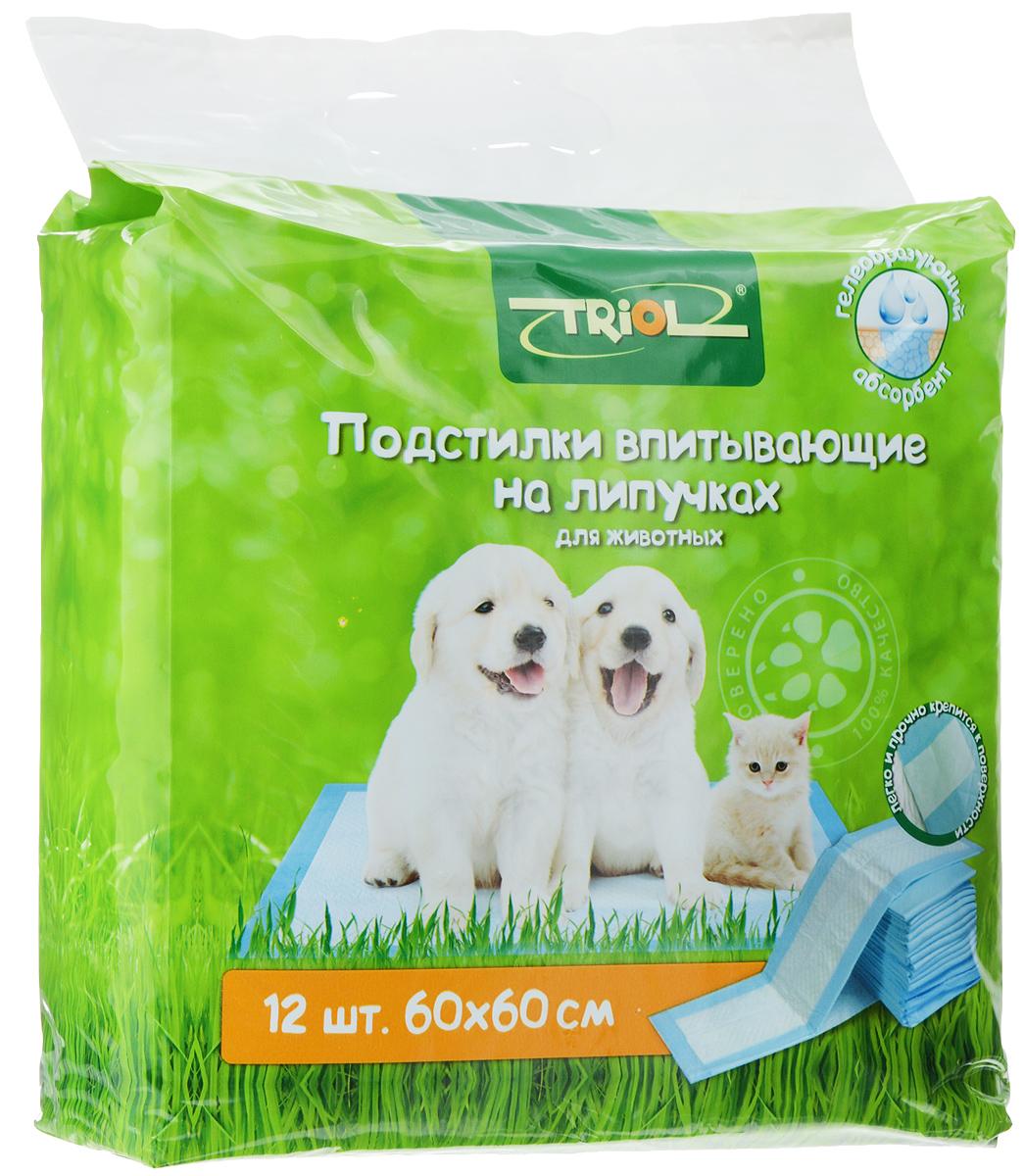 Подстилки для домашних животных Triol, впитывающие, на липучках, 60 х 60 см, 12 шт корм для животных triol песок минеральная подкормка для птиц