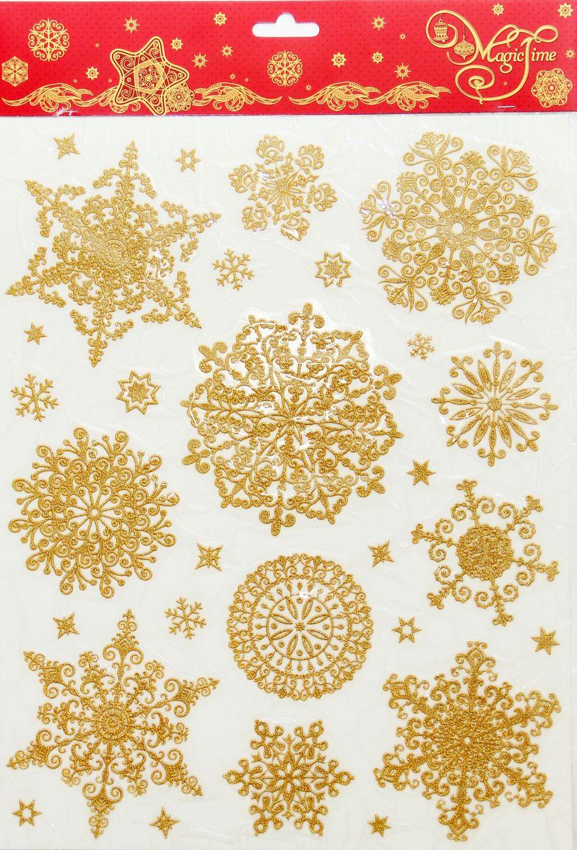 Украшение новогоднее оконное Magic Time Снежинки золотые объемные 1, 30 х 38 см38634Новогоднее оконное украшение Magic Time поможет украсить дом к предстоящим праздникам. Яркие изображения в виде снежинок нанесены на прозрачную пленку и крепятся к гладкой поверхности стекла посредством статического эффекта. Рисунки декорированы блестками. С помощью этих украшений вы сможете оживить интерьер по своему вкусу.Новогодние украшения всегда несут в себе волшебство и красоту праздника. Создайте в своем доме атмосферу тепла, веселья и радости, украшая его всей семьей.Размер листа: 30 х 38 см.Средний диаметр снежинки: 10 см.