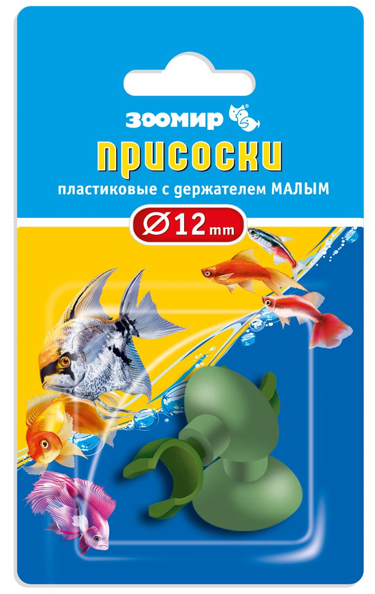 """Присоски """"Зоомир"""", пластиковые, с малым держателем, диаметр 12 мм, 2 шт"""