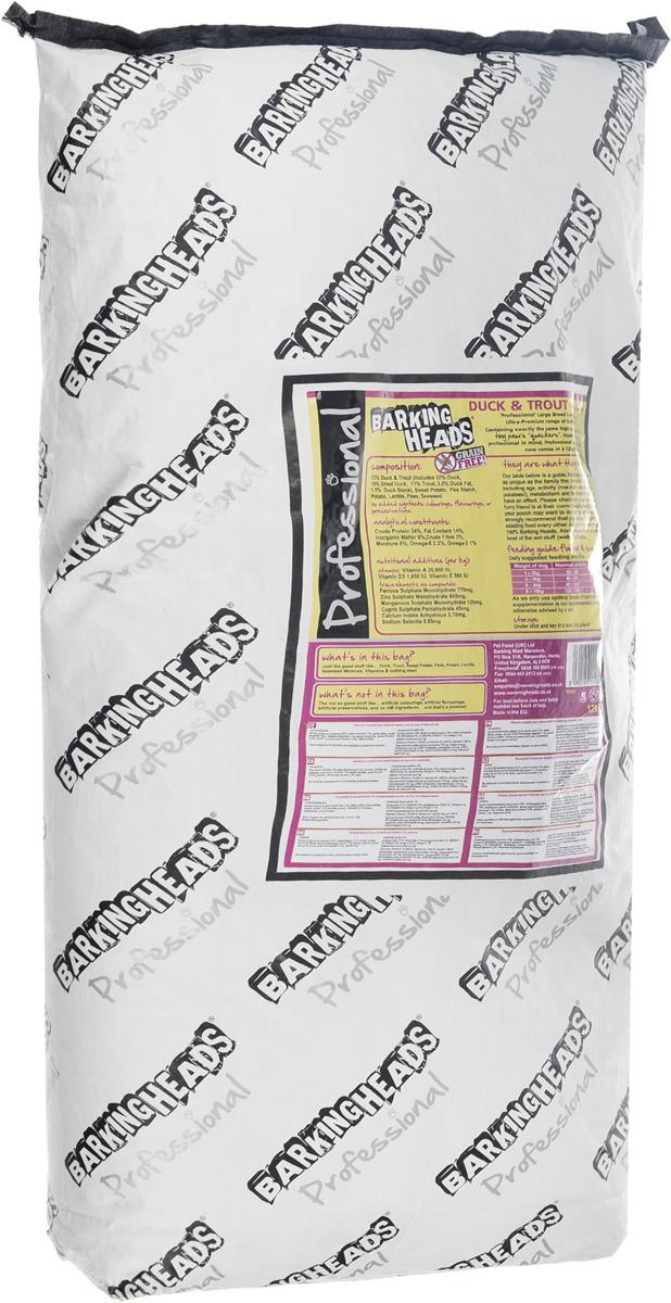 Корм сухой Barking Heads Кряква для мелколапого для собак малых пород, с уткой и бататом, 12 кг18145Корм Barking Heads Кряква для Мелколапого не только беззерновой, в нем содержится большой процент утиного мяса и форели. Сладкий картофель, горох и чечевица обеспечивают организм энергией, которая поступает не от углеводов. Этот рецепт идеален для маленьких пушистиков, которые страдают аллергией на зерно или имеют чувствительный желудок.Товар сертифицирован.Чем кормить пожилых собак: советы ветеринара. Статья OZON Гид