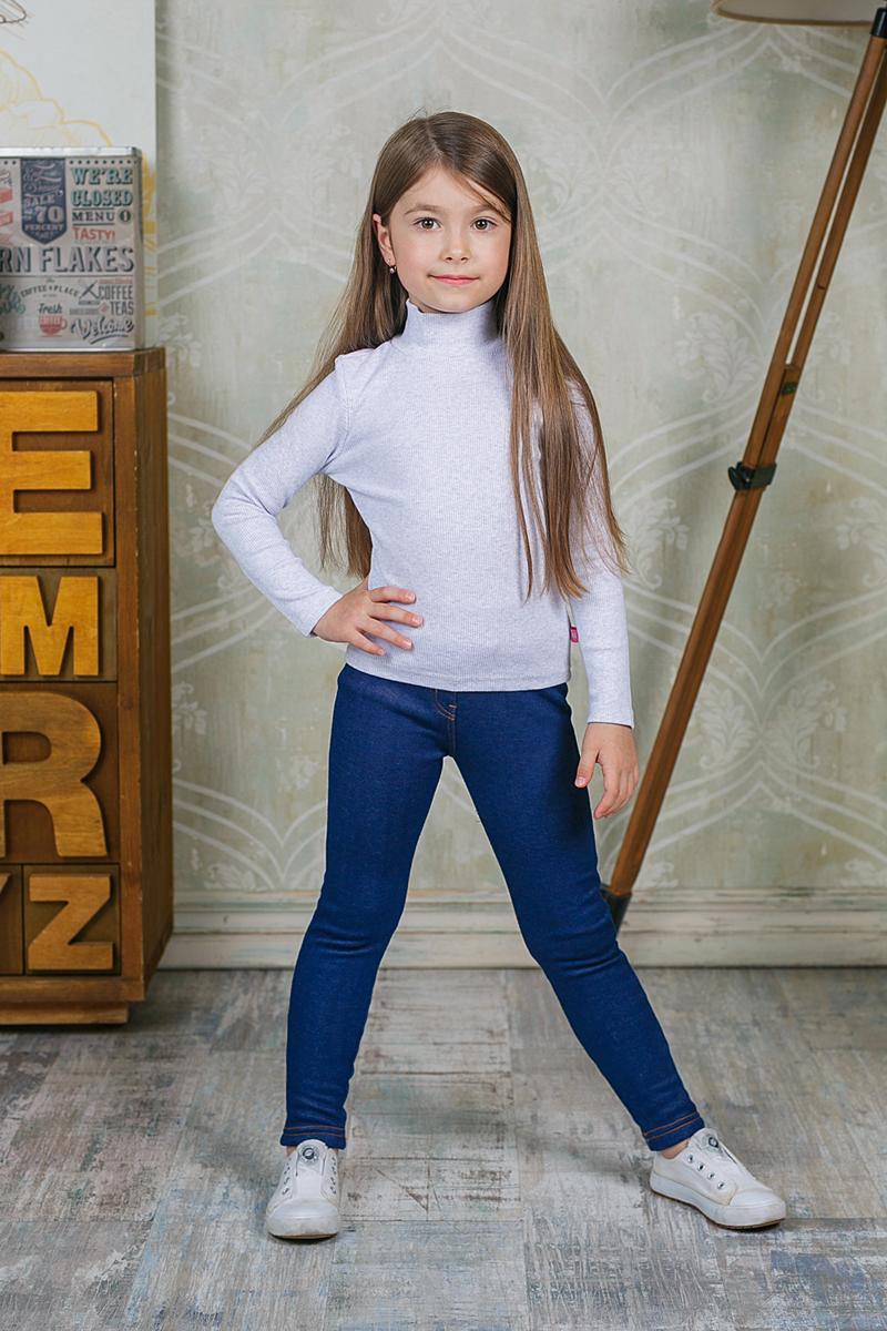 Водолазка для девочки Sweet Berry, цвет: светло-серый. 205516. Размер 98205516Водолазка для девочки Sweet Berry изготовлена из хлопка с добавлением эластана. Высокий воротник надежно защищает от ветра. Базовая модель позволяет создавать стильные образы.