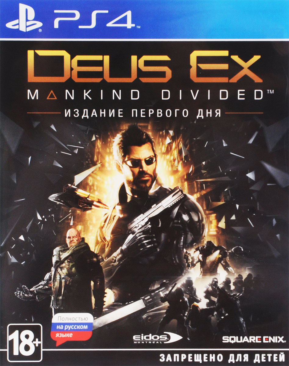 Deus Ex: Mankind Divided. Day One Edition (PS4)