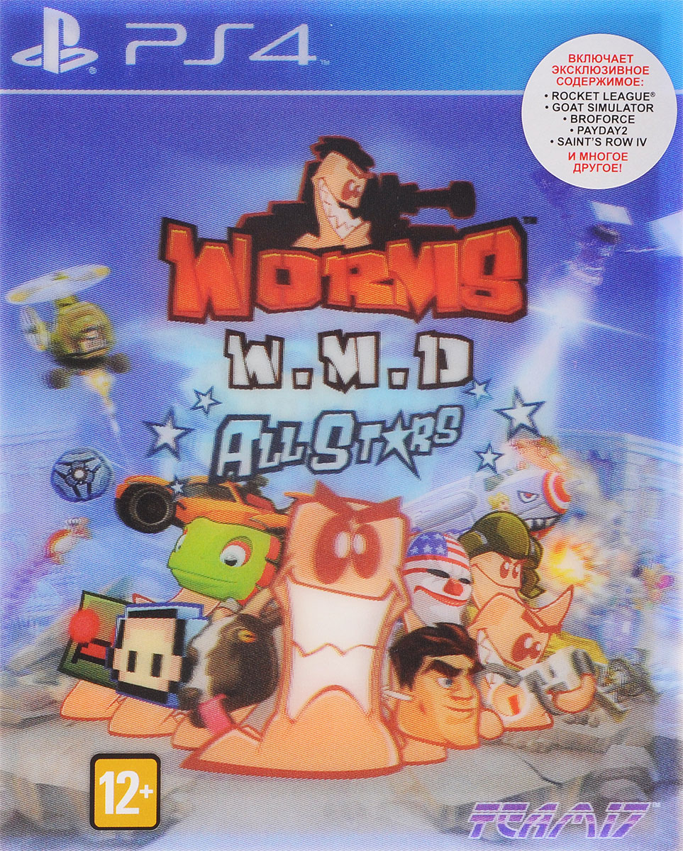 Worms W.M.D. (PS4), Team 17