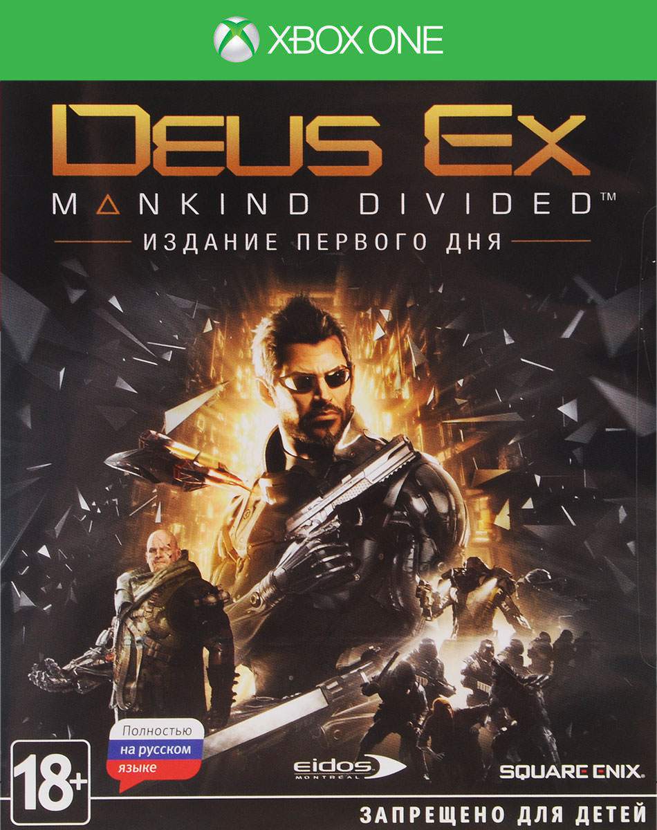 Deus Ex: Mankind Divided. Day One Edition (Xbox One) deus ex mankind divided day one edition [pc]