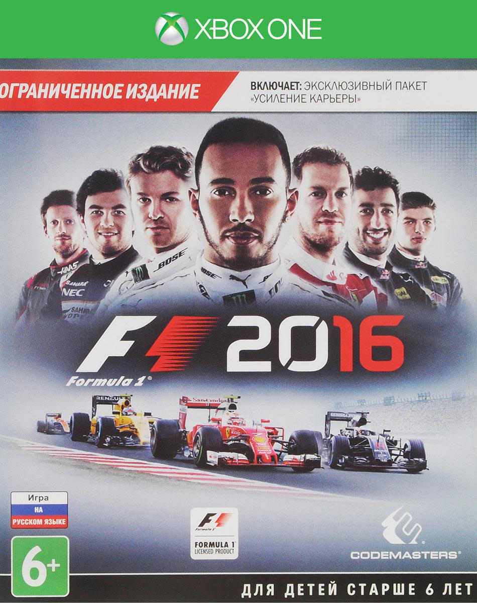 Zakazat.ru Formula1 2016 (Xbox One)