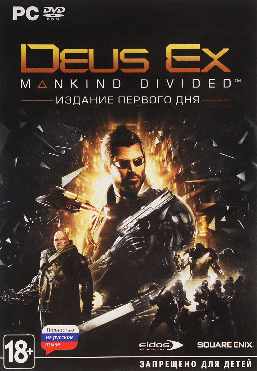 Deus Ex: Mankind Divided. Day One Edition (3 DVD)