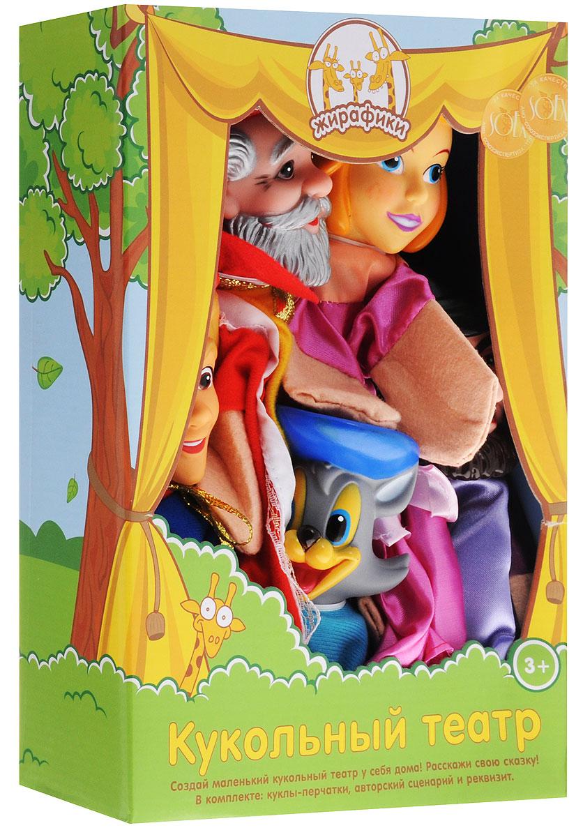 Жирафики Кукольный театр Кот в сапогах играем в театр золушка