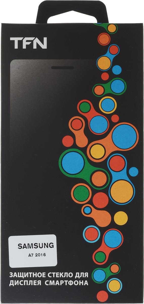 TFN защитное стекло для Samsung Galaxy A7 0.3mm, ClearSP-05-011G1Защитное стекло TFN для Samsung Galaxy A7 обеспечивает надежную защиту сенсорного экрана устройства от большинства механических повреждений и сохраняет первоначальный вид дисплея, его цветопередачу и управляемость. В случае падения стекло амортизирует удар, позволяя сохранить экран целым и избежать дорогостоящего ремонта. Стекло обладает особой структурой, которая держится на экране без клея и сохраняет его чистым после удаления.
