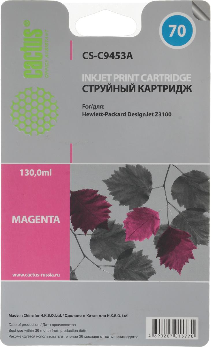 Cactus CS-C9453A №70, Magenta картридж струйный для HP DJ Z3100 картридж для принтера и мфу hp ce413a magenta