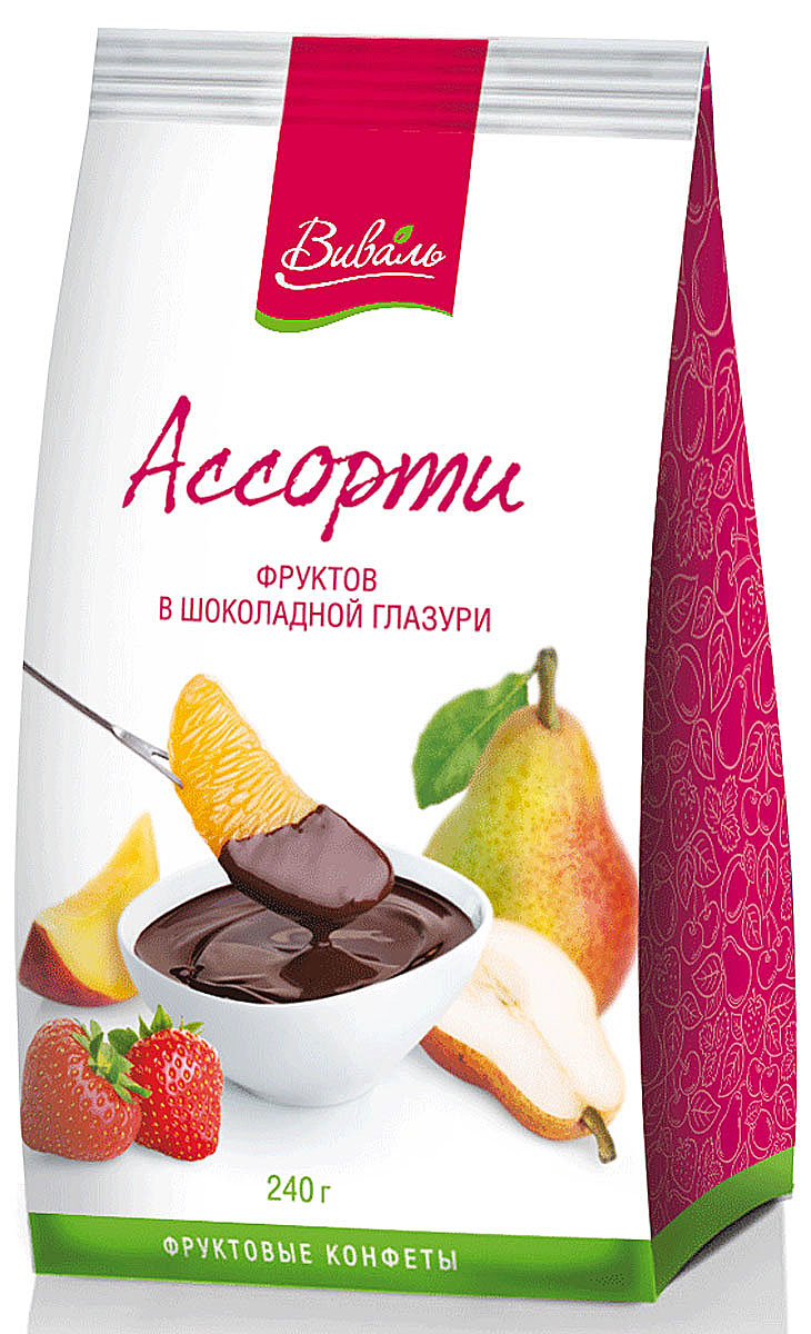 Виваль ассорти фруктов в шоколадной глазури, 240 г4620000675433Освежающий вкус ягод и фруктов в сочетании с темным и белым шоколадом не только истинное наслаждение, но и забота о здоровье. Фрукты и ягоды - ценнейший источник витаминов и антиоксидантов.