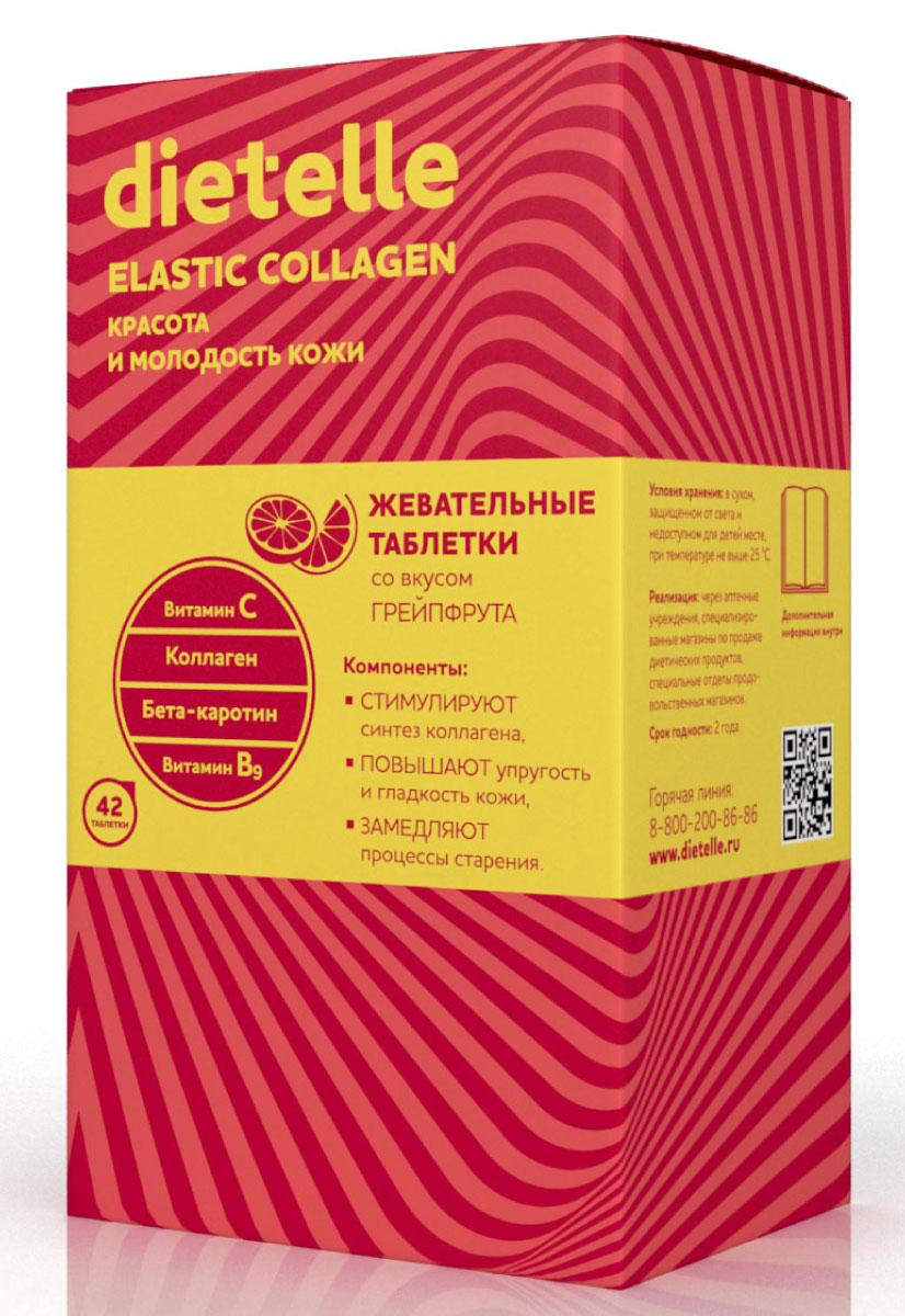 Таблетки жевательные Dietelle Elastic Collagen, с коллагеном16750Dietelle Elastic Collagen для женщин, которые хотят предупредить старение кожи и сохранить ее красоту.Компоненты:- стимулируют синтез коллагена,- повышают упругость и гладкость кожи,- замедляют процессы старения.Товар не является лекарственным средством.Товар не рекомендован для лиц младше 18 лет.Могут быть противопоказания и следует предварительно проконсультироваться со специалистом.Рекомендации по применению: по 1 таблетке 3 раза в день во время еды. Продолжительность приема — 1 месяц.