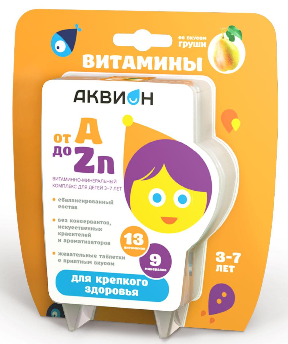 Витаминно-минеральный комплекс Аквион От А до Zn, для детей 3-7 лет, №3018084Витаминно-минеральный комплекс Аквион От А до Zn, для детей 3-7 лет – это простой и удобный способ обогатить ежедневный рационребенка витаминами и минералами.Витаминами и минералами можно дополнять меню ребенка ежедневно, вне зависимости от сезона, но особенно полезен их прием:- в период активного роста;- с ноября по апрель;- в адаптационный период к новому окружению (при поступлении в детский сад, школу, переходе из одной группы в другую); - при посещении спортивных кружков и секций; - в период восстановления после болезней;- при стрессах и после них.Витаминно-минеральный комплекс:-Сбалансированный состав.-Приятный вкус.-Без консервантов, искусственных красителей и ароматизаторов. Активные компоненты: бета-каротин (провитамин А), витамин Е, витамин D3, витамин К1, витамин С, витамин В1, витамин В2, витамин РР (витамин В3), пантотеновая кислота (витамин В5), витамин В6, фолиевая кислота (витамин В9), витамин В12, биотин (витамин Н), цинк, железо, кальций, магний, медь, марганец, хром, селен, йод.Товар не является лекарственным средством.Могут быть противопоказания и следует предварительно проконсультироваться со специалистом.