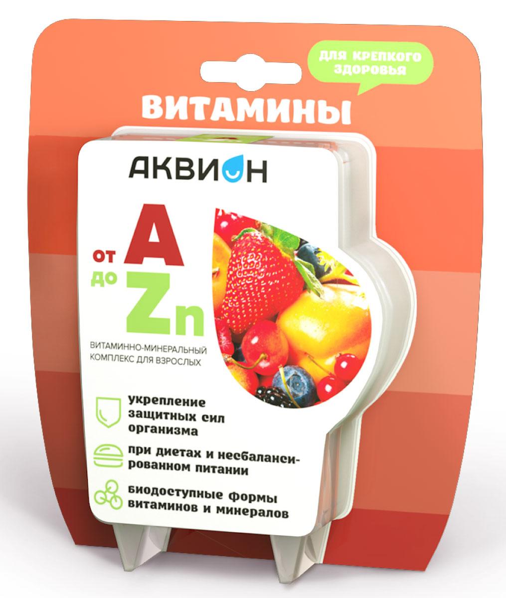 Витаминно-минеральный комплекс Аквион От А до Zn, №3018083Витаминно-минеральный комплекс Аквион А до Zn, – это простой и удобный способ обогатить свой ежедневный рацион витаминами и минералами.Витаминно-минеральный комплекс:- При диетах и несбалансированном питании.- Укрепление иммунитета. - Биодоступная форма витаминов и минералов.Активные компоненты: витамин А, витамин Е, витамин D3, витамин К1, витамин С, витамин В1, витамин В2, витамин РР (витамин В3), пантотеновая кислота (витамин В5), витамин В6, фолиевая кислота (витамин В9), витамин В12, биотин (витамин Н), цинк, железо, кальций, магний, медь, марганец, хром, селен, йод, молибден.Товар не является лекарственным средством.Товар не рекомендован для лиц младше 18 лет.Могут быть противопоказания и следует предварительно проконсультироваться со специалистом.