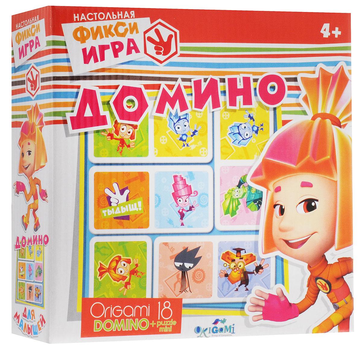 Оригами Домино Фиксики + пазл