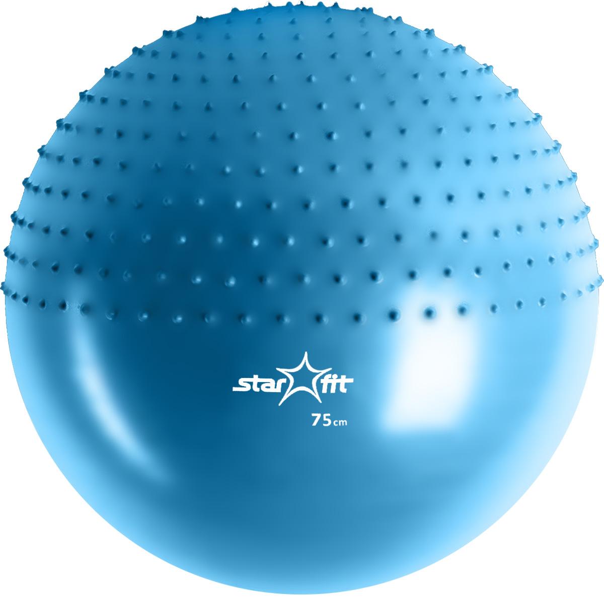 Мяч гимнастический Starfit, полумассажный, цвет: синий, диаметр 75 смУТ-00008870Мяч гимнастический Star Fit, изготовленный их ПВХ с защитой от взрыва, отлично подойдет для занятий фитнесом. Его используют как женщины, так и мужчины в функциональном тренинге, бодибилдинге, групповых программах, стретчинге (растяжке). Мяч эффективно тренирует ноги, спину, грудь, дельтовидные мышцы, бицепсы, трицепсы и пресс. С помощью такого мяча можно тренировать все мышцы тела, правильно выстроив тренировочный процесс и используя его как основной или второстепенный снаряд для упражнения. Также его удобно использовать для массажа мышц с повышенным тонусом. Мяч обладает неоспоримым преимуществом. Его удобство заключается в том, что всегда можно поменять сторону использования с простого гимнастического на массажный и обратно. Гимнастический мяч - это незаменимый и один из самых популярных аксессуаров в фитнесе.УВАЖЕМЫЕ КЛИЕНТЫ!Обращаем ваше внимание на тот факт, что мяч поставляется в сдутом виде. Насос в комплект не входит.